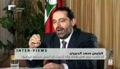 Liban: principaux développements depuis l'annonce de la démission de Saad Hariri