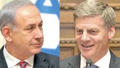 Israéliens et Kiwis renouent les liens