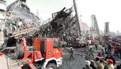 Un immeuble s'effondre à Téhéran