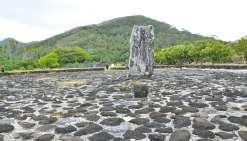 Taputapuatea sera-t-il reconnu par l'Unesco ?