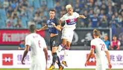 L'Olympique lyonnais trébuche contre l'Inter de Milan