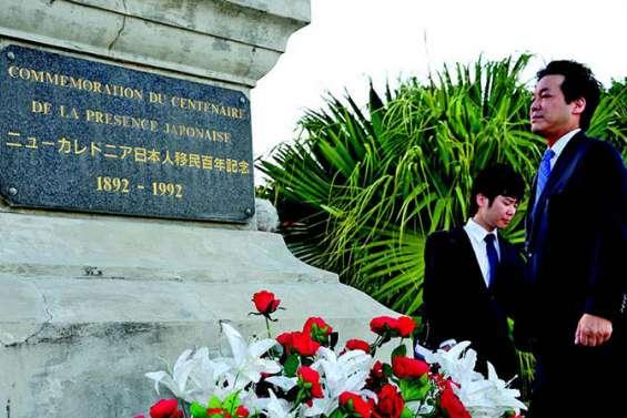 Visite éclair du conseiller du Premier ministre japonais