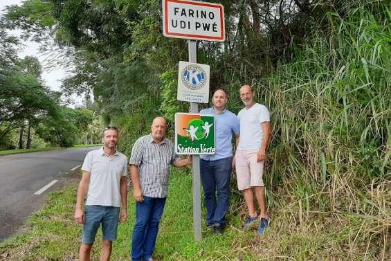 Des panneaux Station verte bien en évidence pour lancer la Fête de l'écotourisme