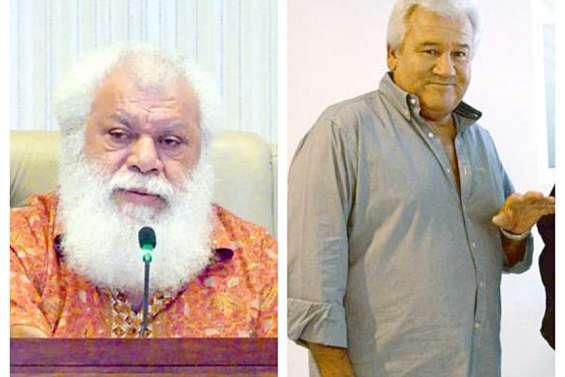 Harold Martin et Paul Néaoutyine condamnés par la cour d'appel de Nouméa