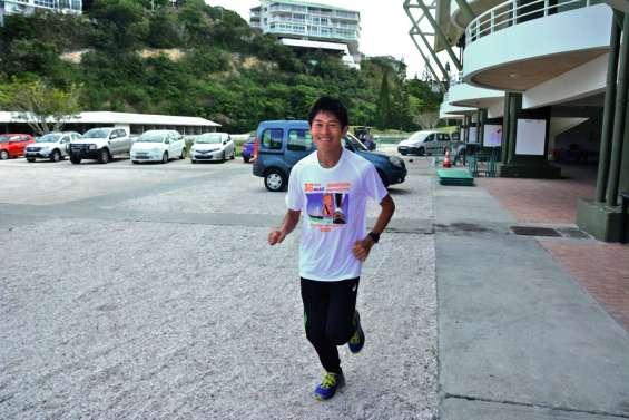 Yuki Kawauchi, l'étoile montante  du marathon, prêt à briller sur les baies
