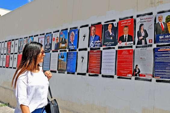 Avant la présidentielle, de jeunes Tunisiens veulent secouer le cocotier