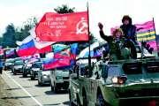 Poutine fête les cinq ans de l'annexion de la Crimée