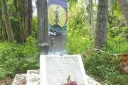 150 ans après, Pouébo n'oublie pas Ouvanou