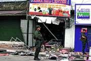 Couvre-feu et état d'urgence dans tout le pays