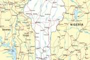 Le Bénin dispose enfin d'une carte au 1/50 000e
