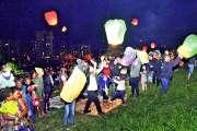 La ville va lancer 2 000 lanternes pour ses 165 ans