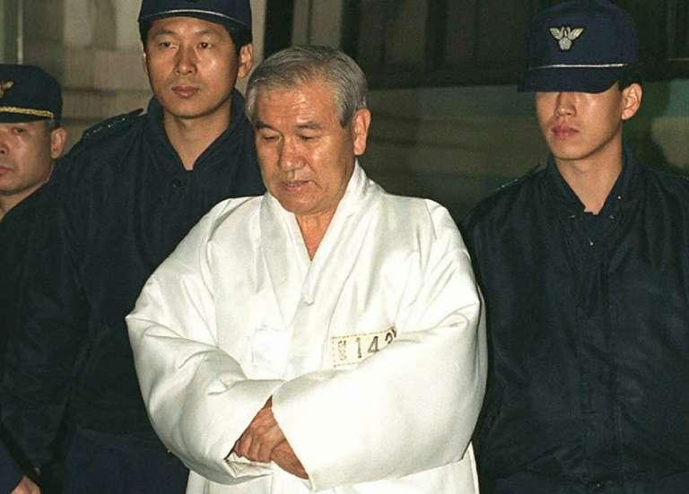 Décès de l'ancien président sud-coréen Roh Tae-woo