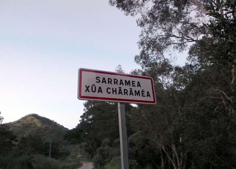 Deux cas positifs à Sarraméa